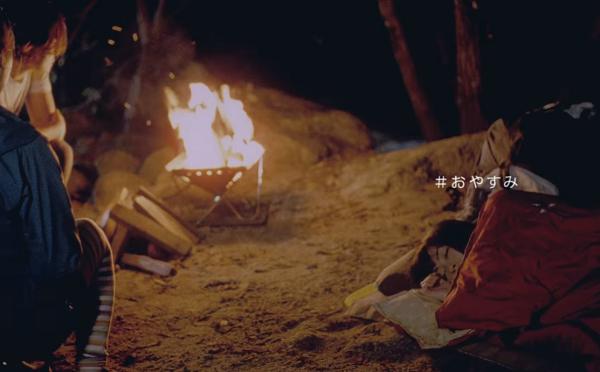 宇多田ヒカルの「南アルプスの天然水」新CMが9月25日放送!水の山に「ありがとう」.png