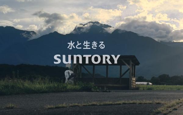 宇多田ヒカルの天然水CM|CM曲はニューアルバム『Fantome』収録の「道」!.png