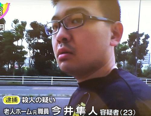 川崎市 老人ホーム転落死 今井隼人容疑者 3人の殺害認める.png