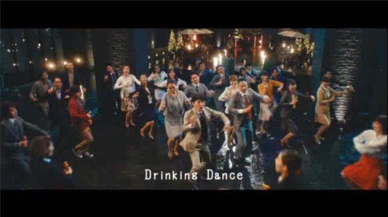 星野源がみんなと踊る「ウコンの力」新CMがまるでフラッシュモブ!カッコイイと話題に!.png
