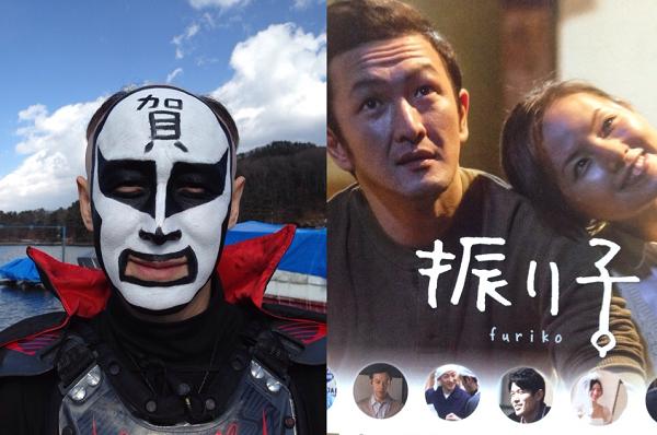 映画『振り子』が月曜ゴールデンで地上波初登場!鉄拳のパラパラ漫画が原作.png