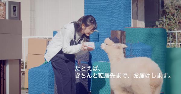 松本人志「バカまじめな男・登場篇」.png