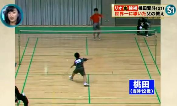 桃田賢斗 2006年全国小学生選手権で優勝 試合の様子.png