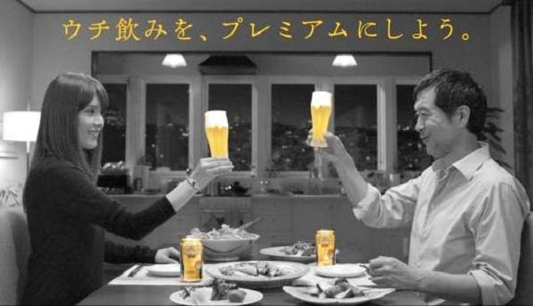 矢沢永吉が娘の矢沢洋子と初共演!2009年プレミアムモルツCM.png
