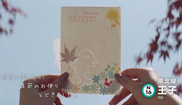 石原さとみ東京メトロ新CMで「紙すき」体験!世界に1枚しかない紙を作る.png