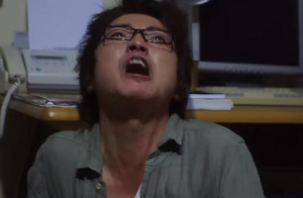 絶叫する藤原竜也 映画『僕だけがいない街』.png