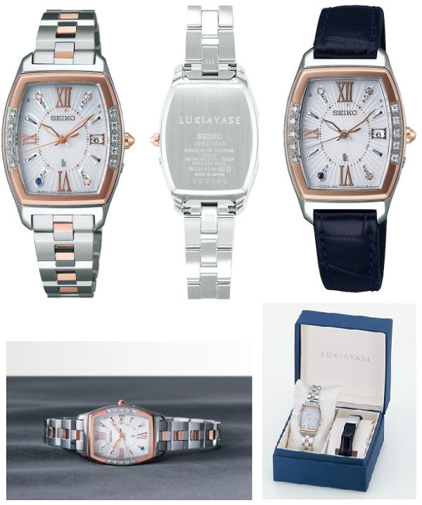 綾瀬はるかプロデュース腕時計LUKIAYASE(ルキアヤセ)数量限定3000本が発売!.png
