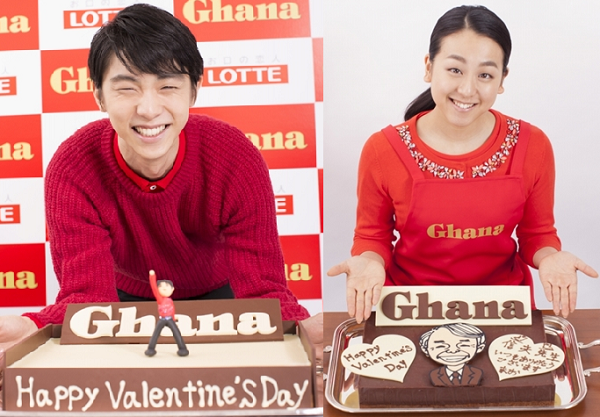 羽生結弦と浅田真央が特製チョコをプレゼント!.png