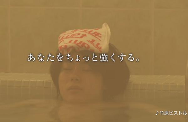 菅田将暉の住友生命「1UP」新CMに感謝!入浴シーンをガン見する女子続出!.png
