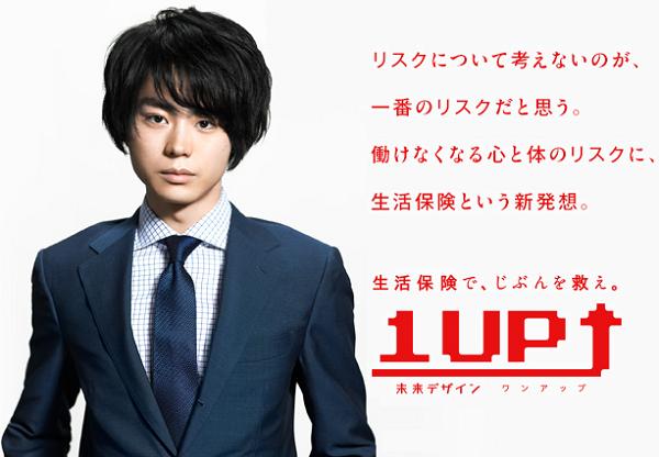 菅田将暉|住友生命1UPのCMで高校生の頃の母との写真が公開された!.png