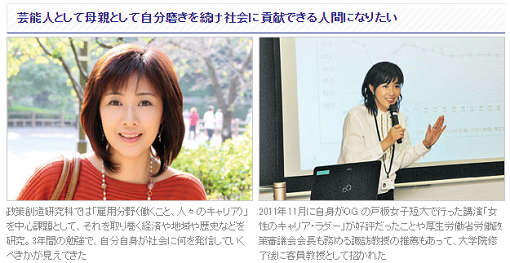 菊池桃子 法政大学院.png