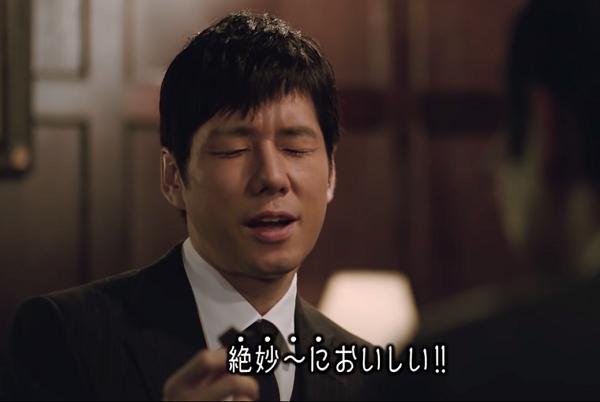 西島秀俊が森永カレ・ド・ショコラ新CMでネイティブ富山弁を披露!.png