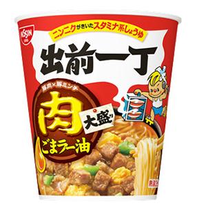 速水もこみちCM 「出前一丁ビッグカップ 肉大盛りごまラー油」(5月23日発売).png