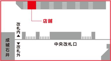 阪急梅田駅2階中央改札内スペース.png
