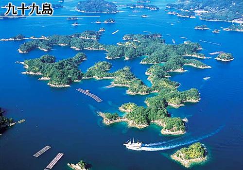 EXILE TAKAHIROの好きな観光スポット「九十九島の夕焼けがきれい」.png