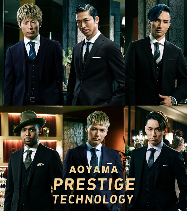 EXILE THE SECOND洋服の青山の新CM「新たなステージ」篇.png