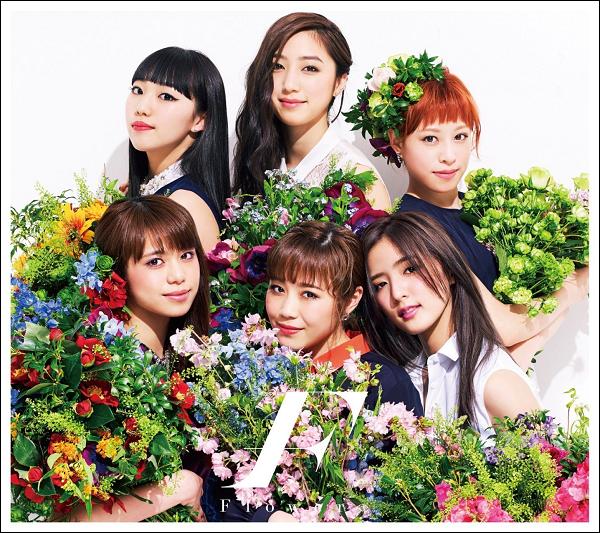 Flower映画『植物図鑑』の主題歌を歌う!初回盤.png