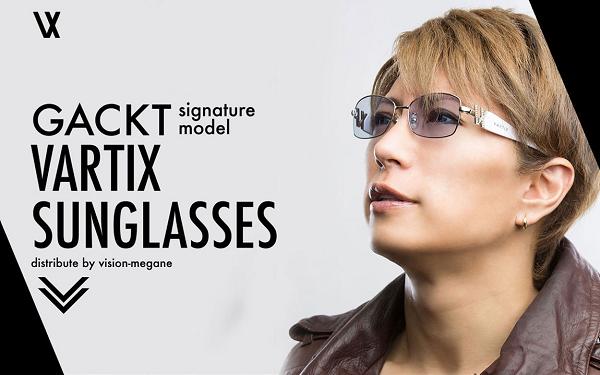 GACKT×VARTIX 新作サングラス(2016格付けで装着)など、ビジョンメガネ独占販売!.png