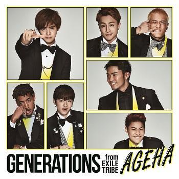 GENERATIONS AGEHAがスッキリ!!のエンディング曲に採用.jpg