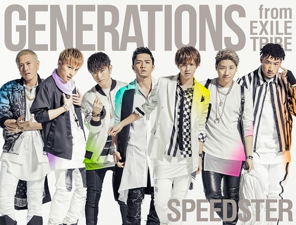 GENERATIONS from EXILE TRIBE 「SPEEDSTER」が2016年3月2日(水)発売決定!!.png