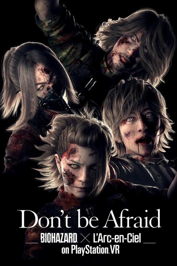 L'Arc-en-Ciel 新曲「Don't be Afraid」.png