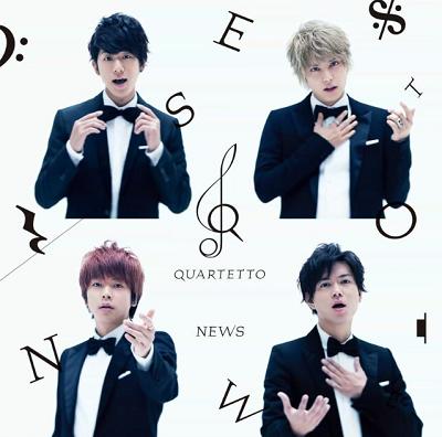 NEWS、アルバム『QUARTETTO』3月9日発売!【CM動画&視聴あり】通常盤.png