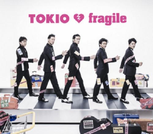 TOKIO「fragile」2/17より先行配信スタート!.png