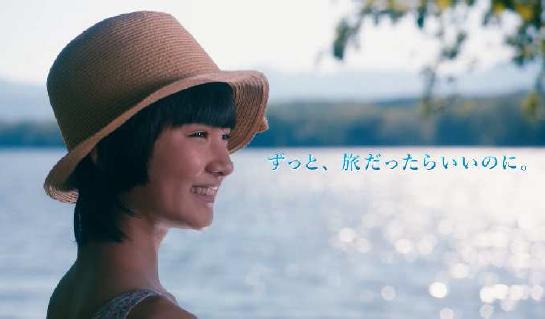 V6「Beautiful World」&松本来夢がプリンスホテルCMに起用!6/17より.png